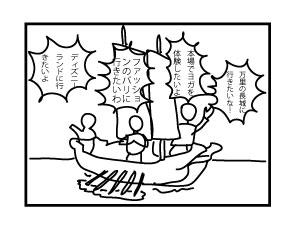 上る 船頭 て 多く に し 船山